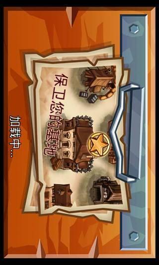 枪之荣耀中文版