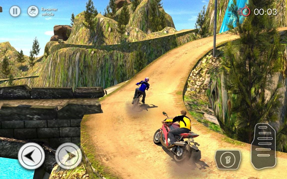 越野自行车赛车