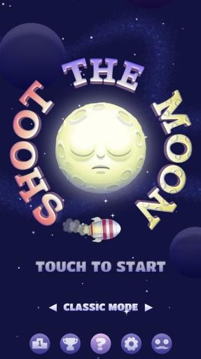 火箭射月截图