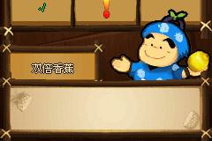 水果武士-终极挑战版截图