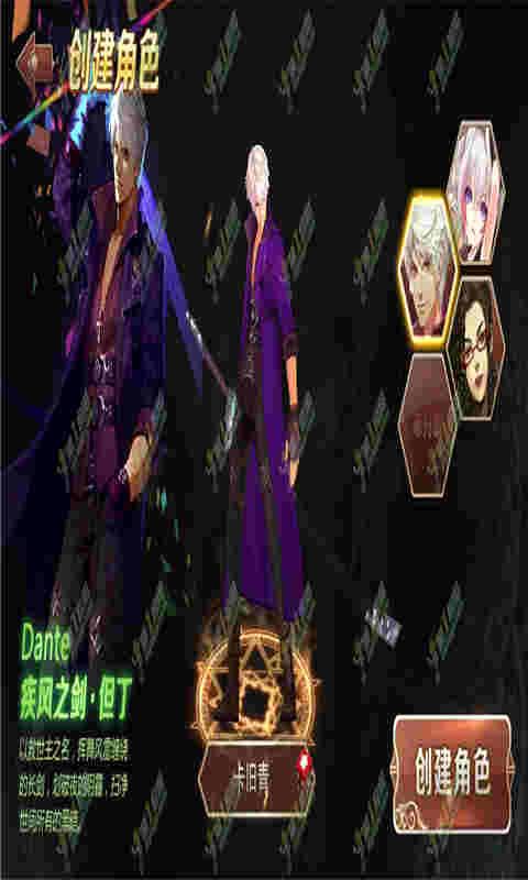 魔龙与勇士修改版截图