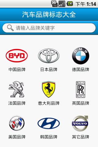 三个棱型的车标是什么车_车的品牌标志像个H的是什么牌?