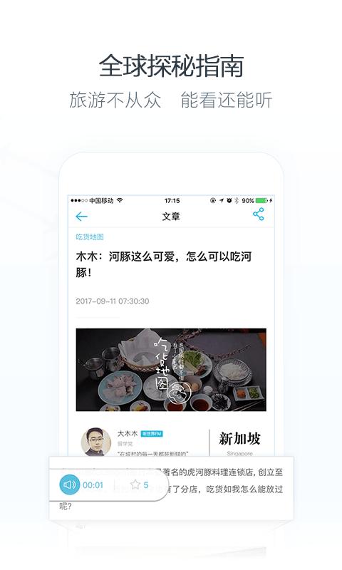 小尾巴翻译官