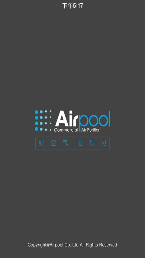Airpool空气监测站
