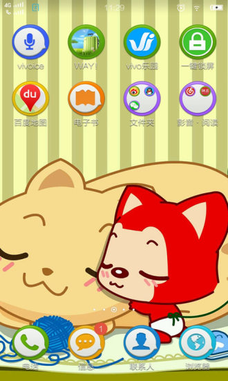 萌阿狸主题动态壁纸锁屏桌面美化下载_安卓手机萌阿狸图片