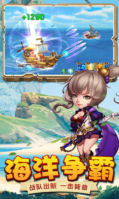 冒险王2之美女传奇截图