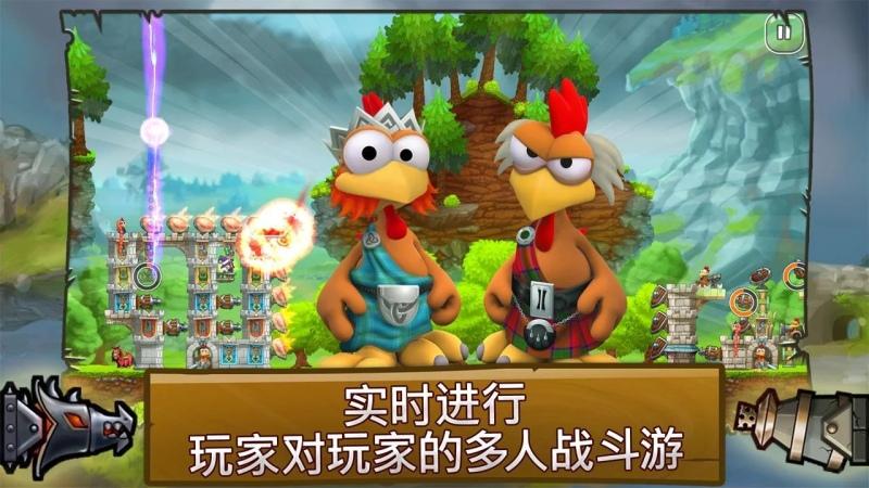 疯狂小鸡反击战
