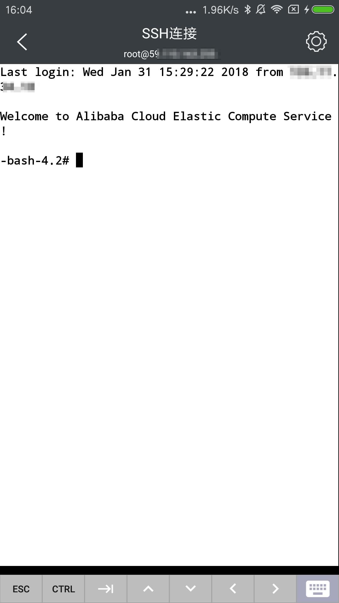 程序员工具箱截图