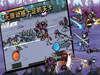 卡通战争:剑客(正版)截图