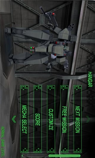 机械战争2截图