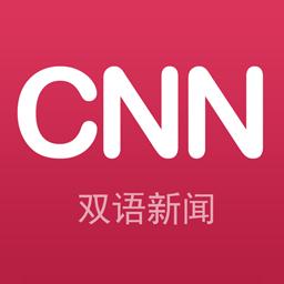CNN双语新闻