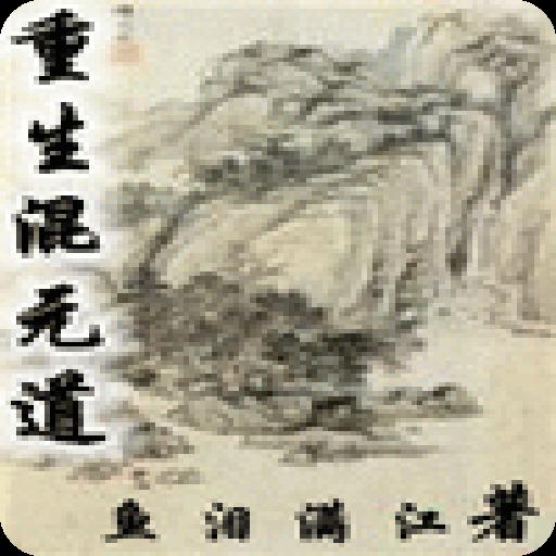 论道香烟论道香烟【联系QQ20484641购买批发