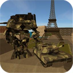 坦克机器人英雄