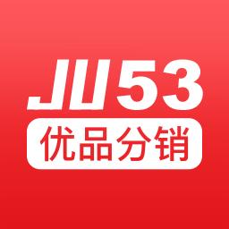 JU53分销