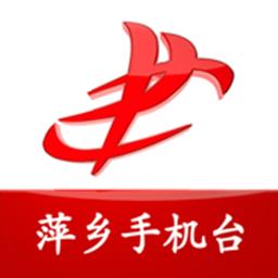 萍乡手机台