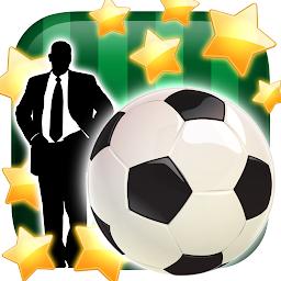 足球明星经纪人