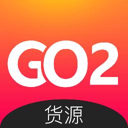 go2货源