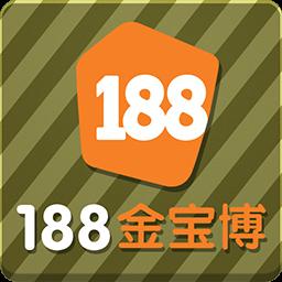 金宝博188
