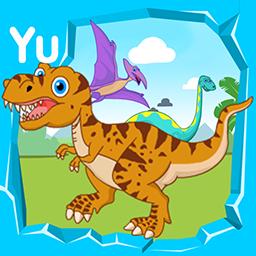 宝宝游戏-恐龙拼图