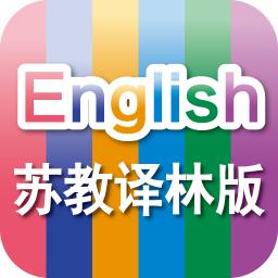 好爸爸学习机 - 译林版小学英语全集