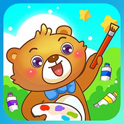 儿童游戏学画画
