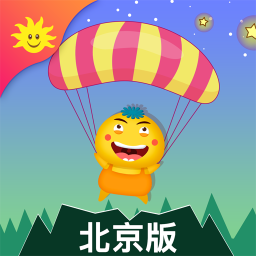 同步学-北京版