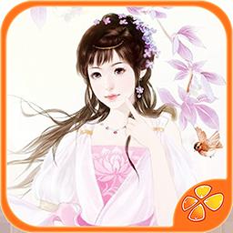 珠光宝气-橙光游戏