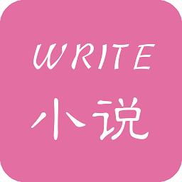 手机写小说