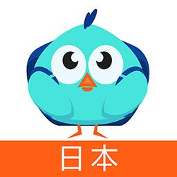 旅鸟日本地图