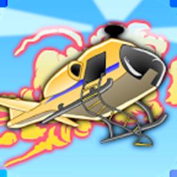 直升机救援修改版