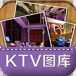KTV效果图