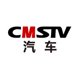 CMSTV汽车