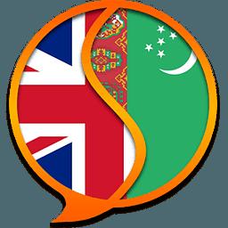 英语土库曼斯坦词典