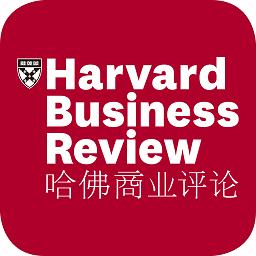 哈佛商业评论