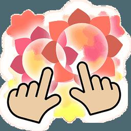 指尖呼啦圈