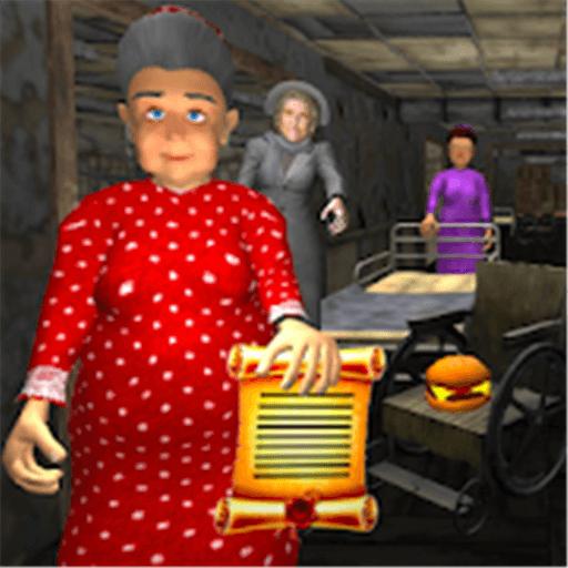 恐怖奶奶与邻居