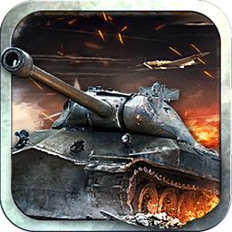 坦克世界-铁甲突击