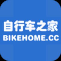 自行车之家