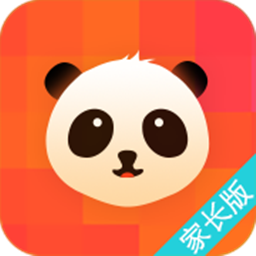 熊猫陪学家长版