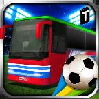 足球迷巴士司机3D 修改版
