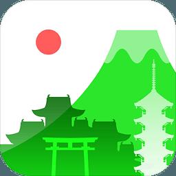 NAVITIME日本旅游