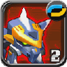 机甲格斗2 修改版