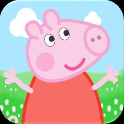 快乐的粉红猪小妹