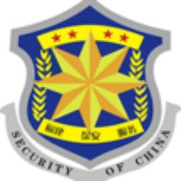 福建保安服务