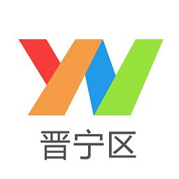云南通晋宁区
