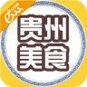 贵州美食网