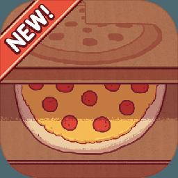 可口的披萨:美味的披萨