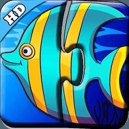 宝宝识字之海洋动物拼图游戏