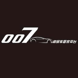 007超级车管家