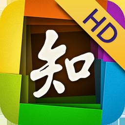中国知网pad版